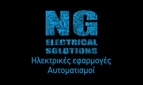 NG Electrical Solutions